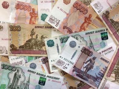 рефинансирование кредита мурманск паспорт оформили онлайн займ