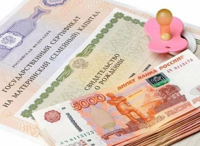 Можно ли брать кредит под материнский капитал в сбербанке