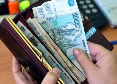 Большинство работающих россиян недовольны своей зарплатой